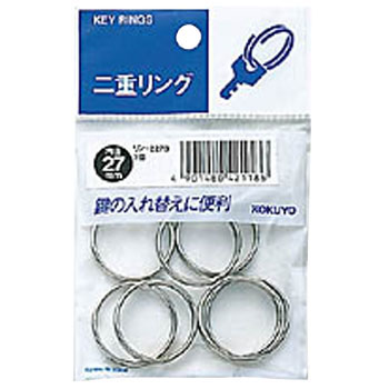 Double Layered Ring Pack