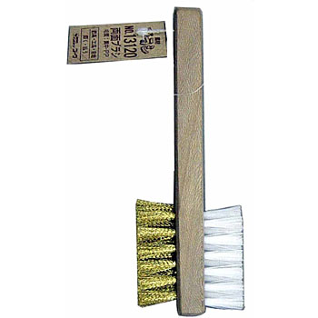 Double-sided Brush