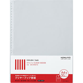 Clear Book Refill Paper