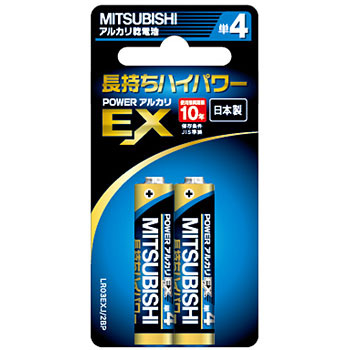 Alkaline Battery EX Series