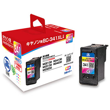 Recycling Ink Cartridge