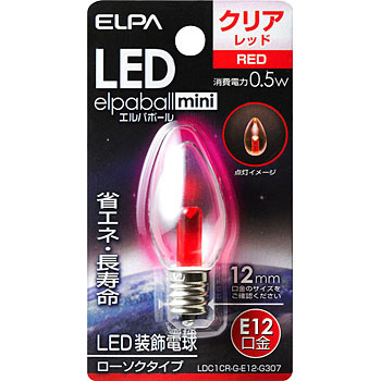 LED Candle Bulb,E12 Type