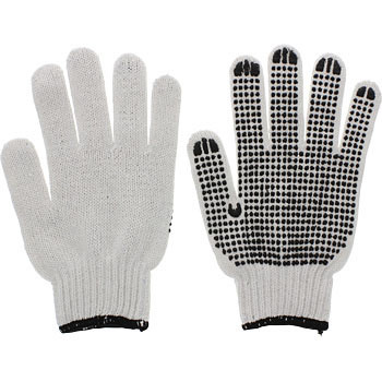 Thin Non-slip Gloves