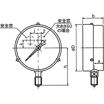 Normal type pressure gauge (A frame / Vertical) 100phi