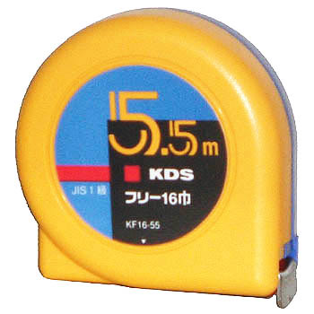 "Measuring Tape, ""Free Convex"""