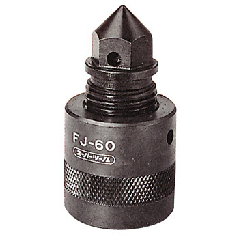 Support Screw, Center Jack
