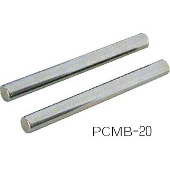 Sanitary Magnet Bar