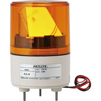 LED Micro Revolving Light Rle Type