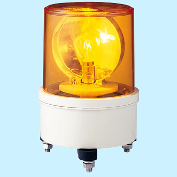 Medium Size Revolving Light, Am Type