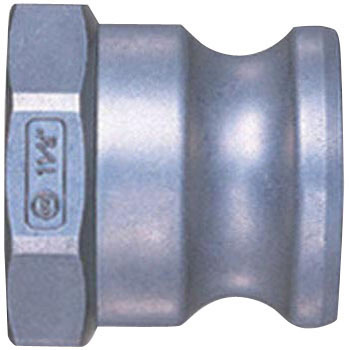 Lever Lock Cupla <Metal Type> Plug, For Male Mounting