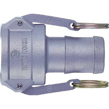 Lever Lock Coupler Socket, LC Type For Install Hose