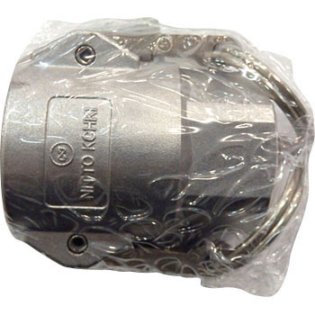 Lever Lock Cupla <Metal Type> Socket, For Male Mounting