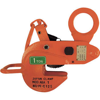 Clamp for Horizontal Suspension, With A Safety Lock,