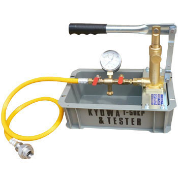 Manual Water Pressure Test Pump