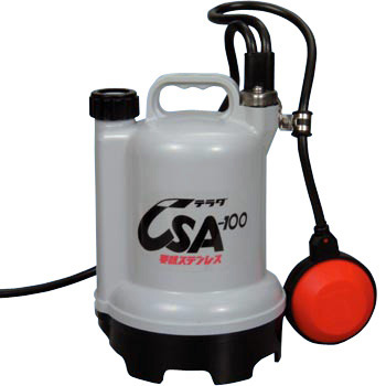 Submersible Pump CSA, Automatic