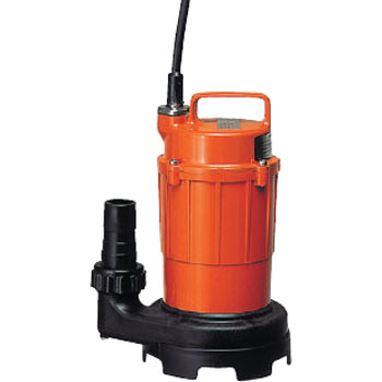 Submersible Pump Compact
