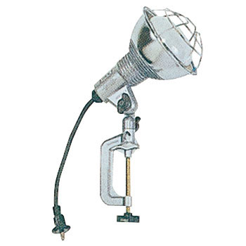 Mercury Work Lamp