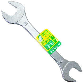 Snt Ultra-Thin Spanner