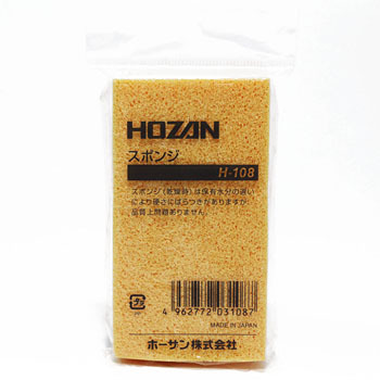 Replacement part sponge, Fine