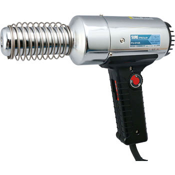 Heat Gun Portable