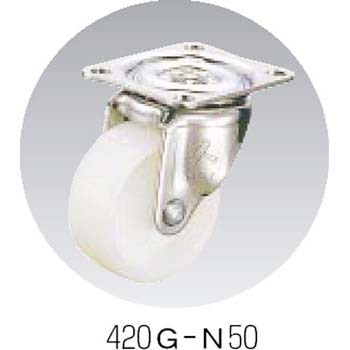 420E Swivel Caster, Nylon Solid Wheel