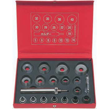 Packing Die-Cutting Punch Set