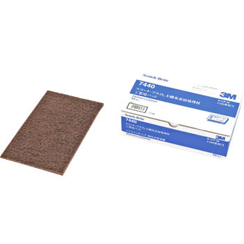 Scotch Brite industrial pad HP-7440