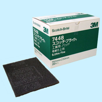 Scotch-Brite Industrial Pad 7448