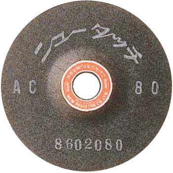 NEW TOUCH (WA ABRASIVES)