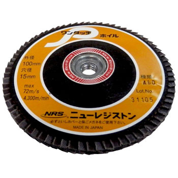 One-touch P wheel