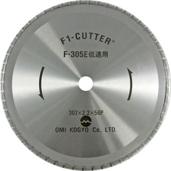 For F1 cutter steel