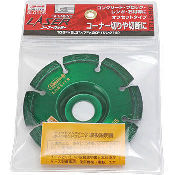 Diamond Wheel, Laser, Corner Cutter