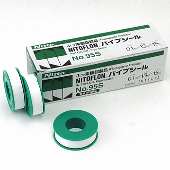 Nitto Freon Pipe Seal No.95S