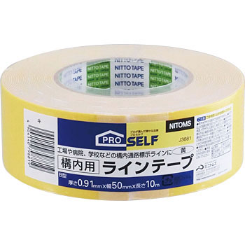 For Premises Line Tape B Type