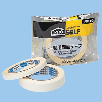 General Double-Stick Tape No.5010