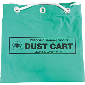 Condor Dedicated Dust Cart Bag Small