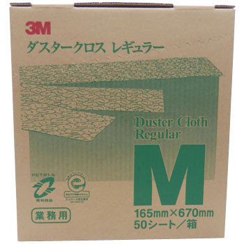 3M Duster Cloth - Regular 50 Sheets