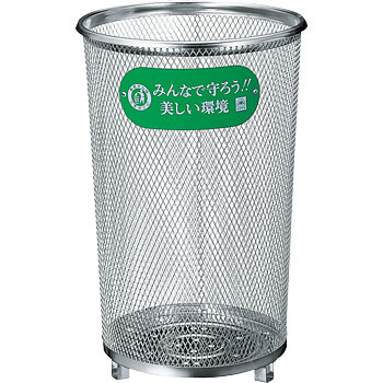 Basket Trash Can