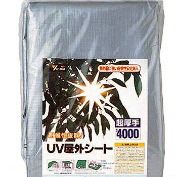 UV outdoor sheet