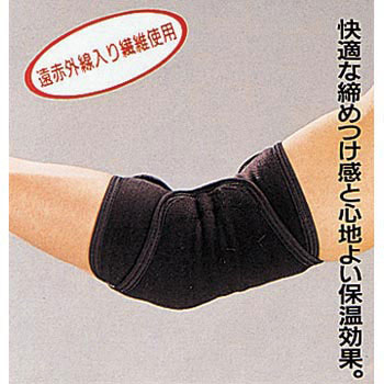 Medica Elbow Guard