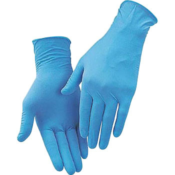 Singer Nitril Dispo Gloves No.200