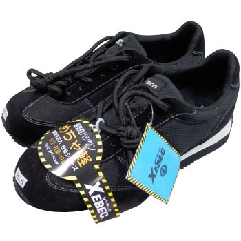 Safety Sneaker