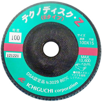 Techno disk Z (E type)