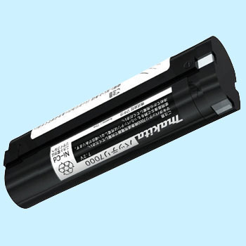 Ni-CD Battery Insert Type