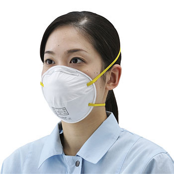 Dust Masks No.8210J-DS2
