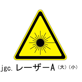 Jis Laser Related Signs