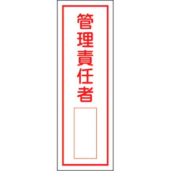Reed-Shaped Indicator, Vertical
