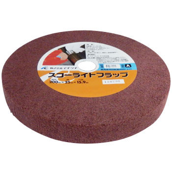 Sco-light flap S (for double headed grinders) aluminum