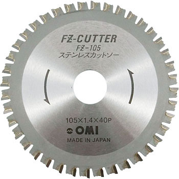 For FZ cutter stainless steel