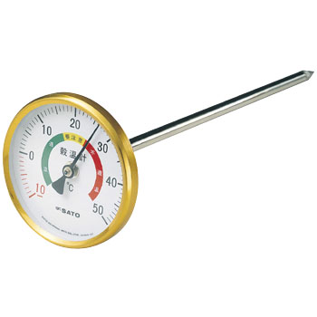 Grain Bimetal Thermometer